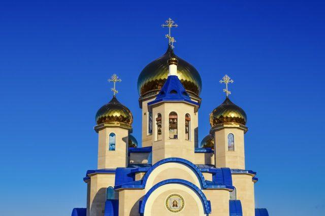 Принятие Христианства на Руси (реферат)