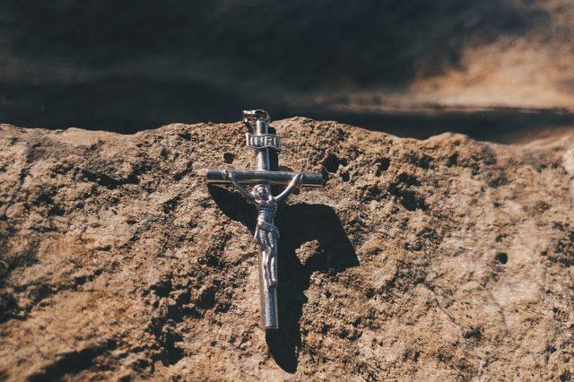 Евангельское учение о грехе (по всему четвероевангелию) (сочинение)