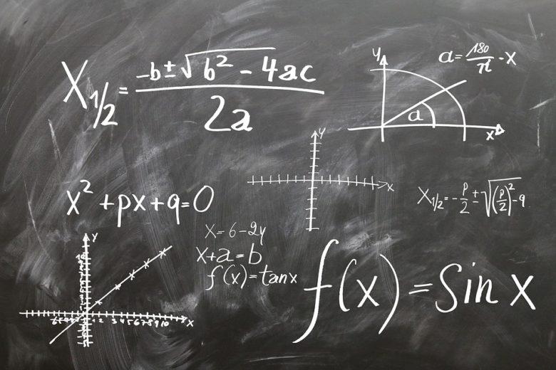 Диференціальне рівняння осі