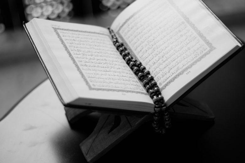 Коран і Хасиди Імама