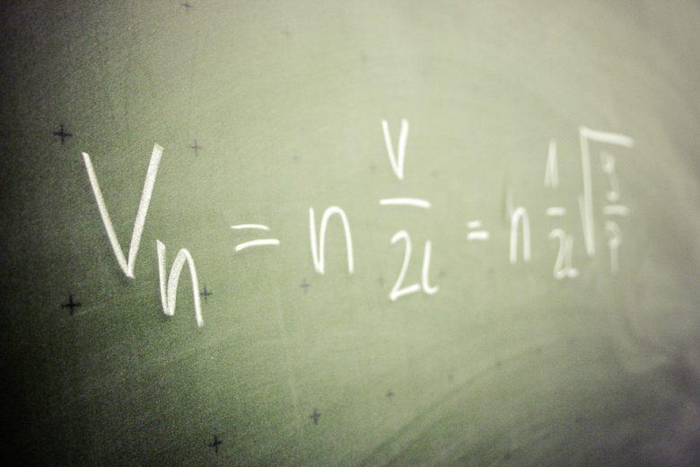 Рішення рівнянь руху