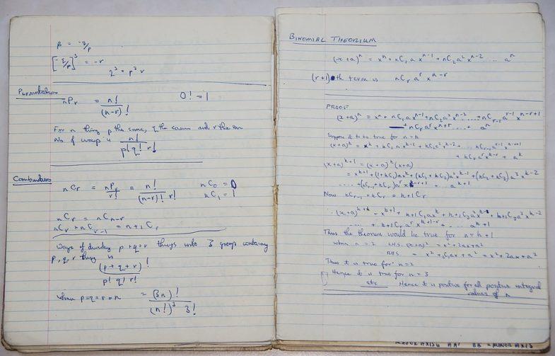 Теорема Релея