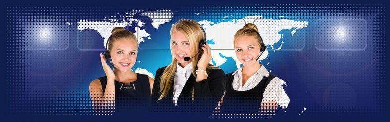 Сучасна інформаційна служба