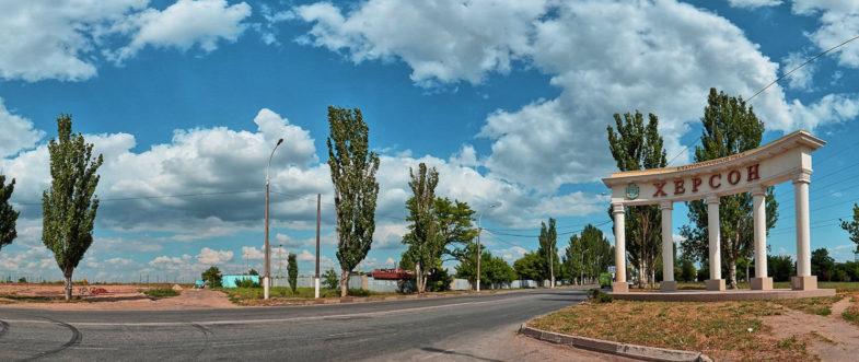 Kherson Region