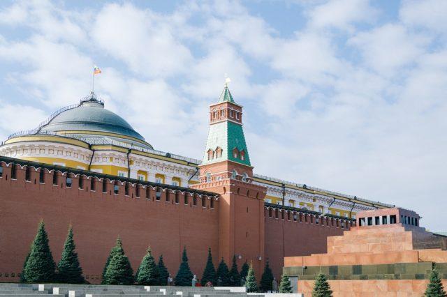 Moscow (перевод)