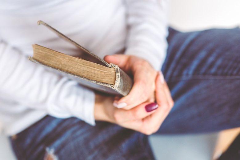 Мовчазне читання