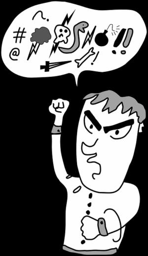 Ненормированная лексика