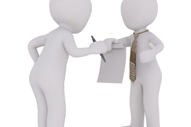 Трудовой договор (контракт) с государственными служащими