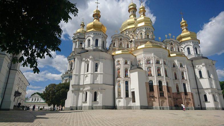 Виникнення Київської Русі
