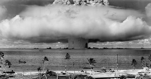Состояние ядерного оружия