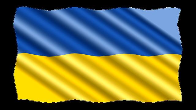 Розвиток фондового ринку в Україні