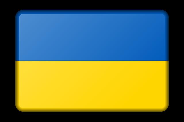 Походження назви Україна