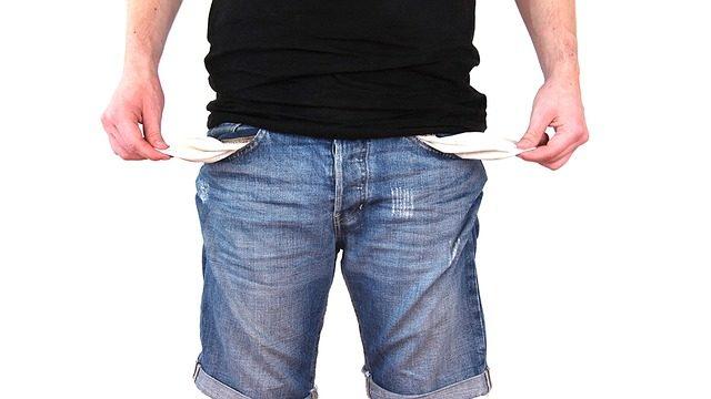 Процедура банкрутства: деякі тонкості (реферат)
