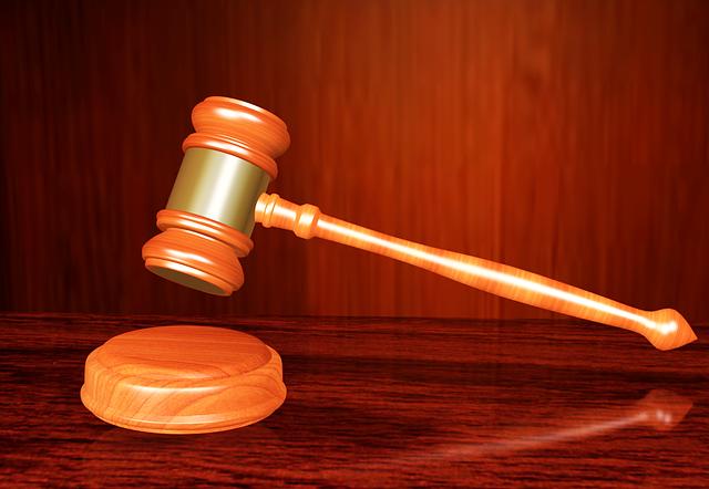 Судова влада та правосуддя