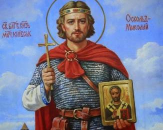 Київський князь Аскольд